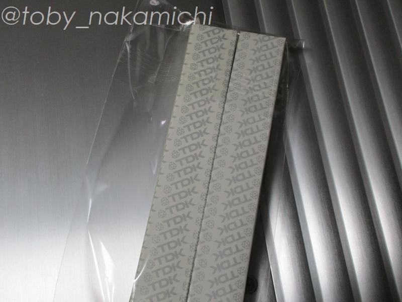 f:id:toby_Nakamichi:20210621174943j:plain