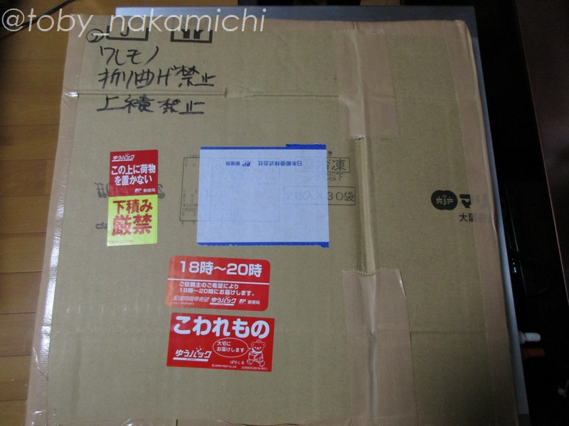 f:id:toby_Nakamichi:20210727171617j:plain