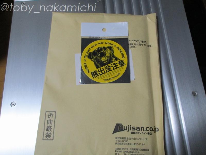 f:id:toby_Nakamichi:20210918170739j:plain