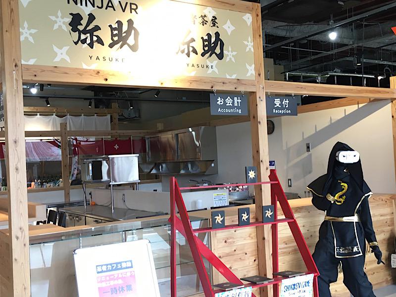 大阪城の忍者カフェ