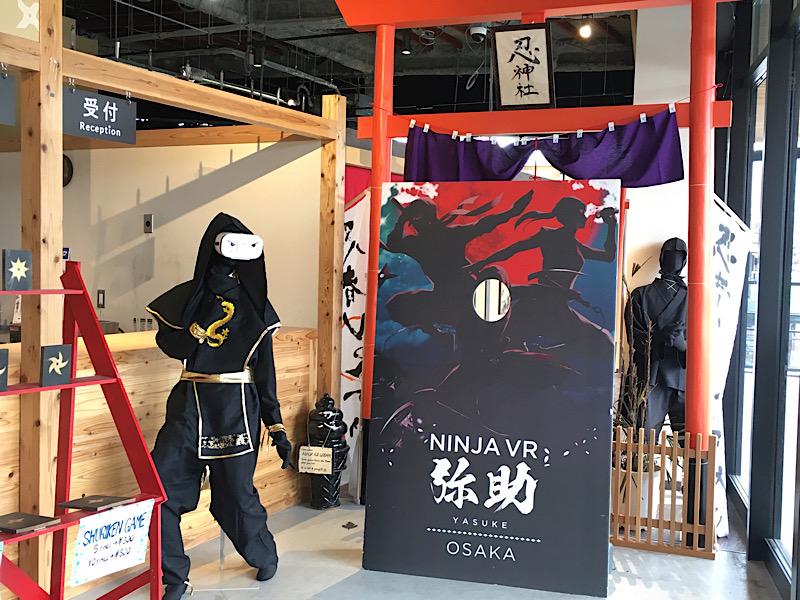 大阪城 忍者