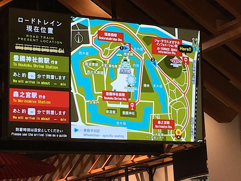 大阪城のロードトレイン