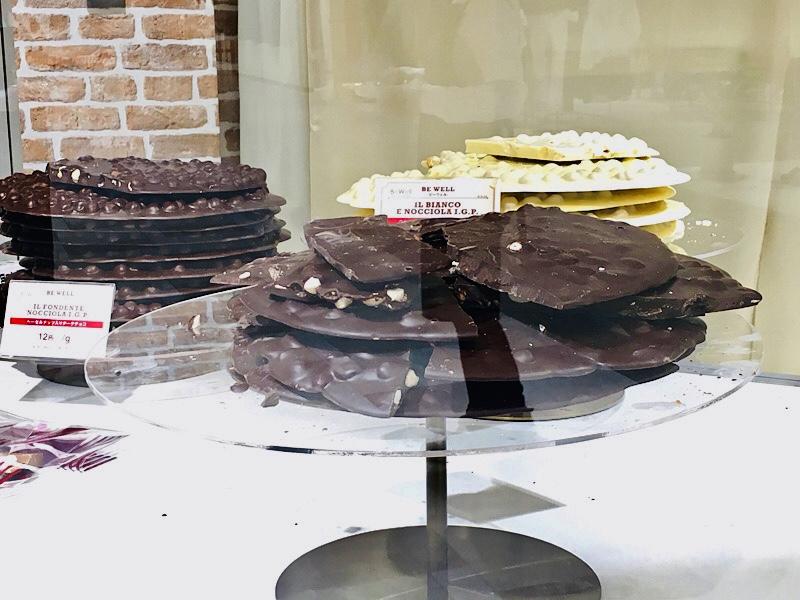 ユーロチョコレート ハルカス