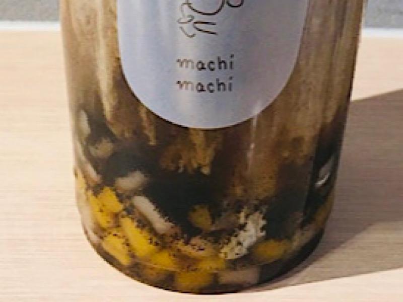 天王寺 チーズティー machimachi