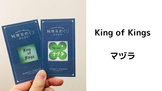 梅田の純喫茶