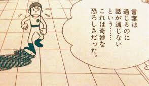 f:id:tocchi_bakuha:20200404172713j:plain