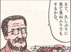 f:id:tocchi_bakuha:20210211233713j:plain