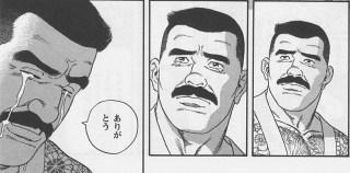 f:id:tocchi_bakuha:20210217185605j:plain