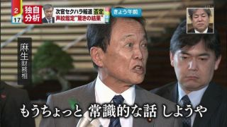 f:id:tocchi_bakuha:20210217185844j:plain