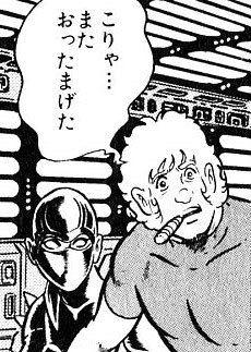 f:id:tocchi_bakuha:20210217190441j:plain