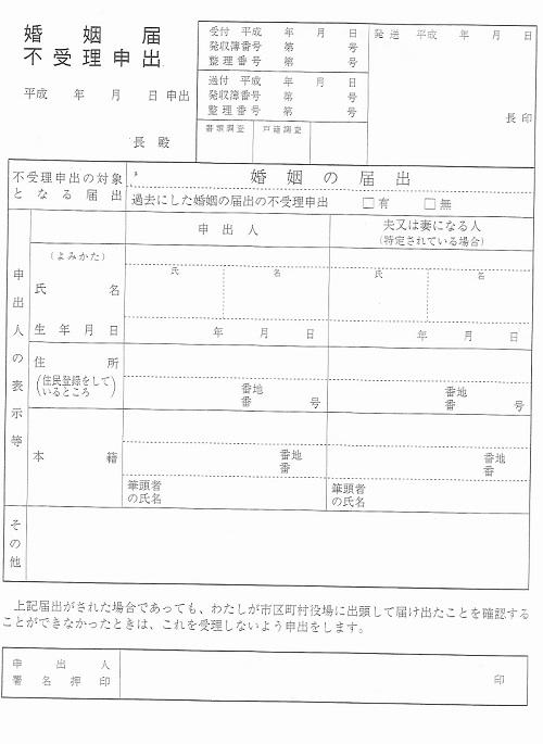 f:id:tocchi_bakuha:20210226160219j:plain