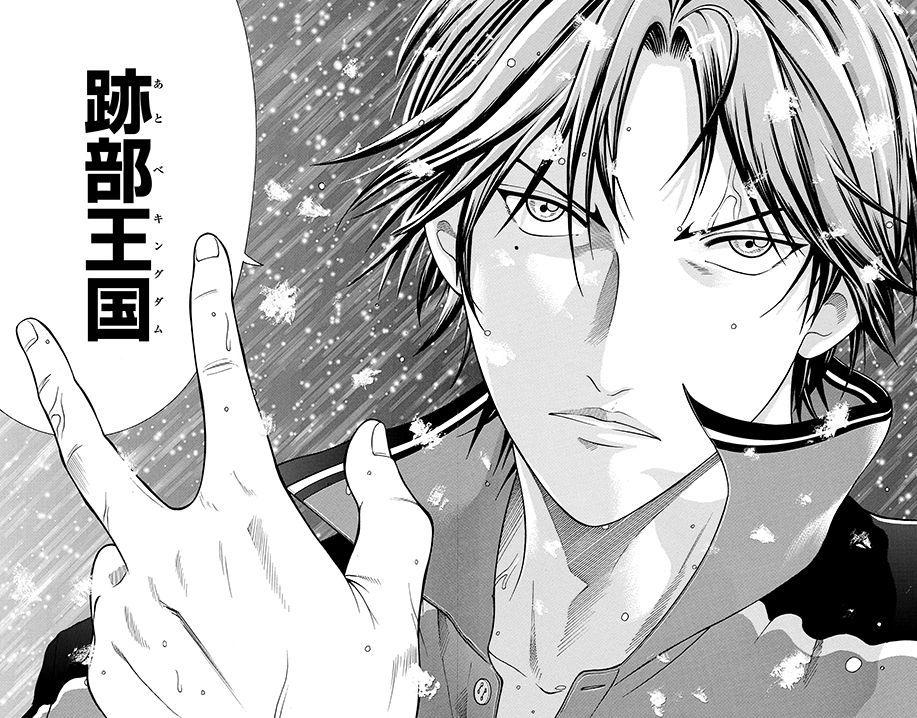 f:id:tocchi_bakuha:20210622115532j:plain