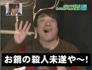 f:id:tochigami:20110705203008j:image