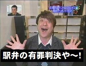 f:id:tochigami:20110705203009j:image