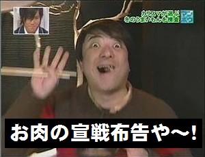 f:id:tochigami:20110705203010j:image
