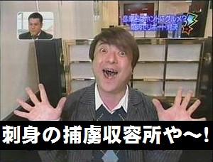 f:id:tochigami:20110705203011j:image