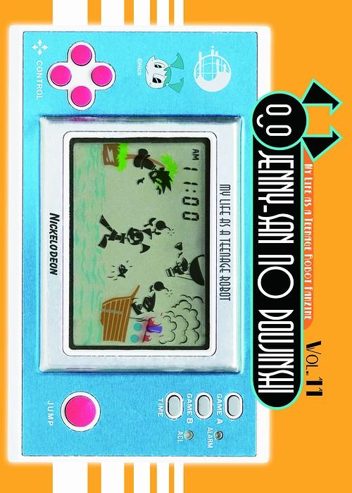 f:id:tochigami:20120728205218j:image