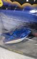 バットボート