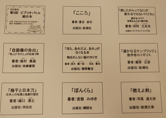 f:id:tochigihonkatsu:20160628105435j:plain