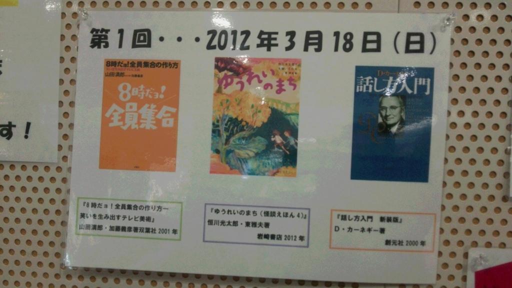 f:id:tochigihonkatsu:20170215015722j:plain
