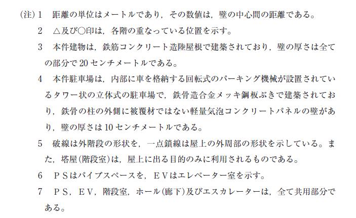 f:id:tochikaokuchosashi:20200610172321p:plain