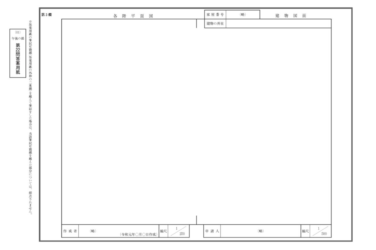f:id:tochikaokuchosashi:20200610172832p:plain