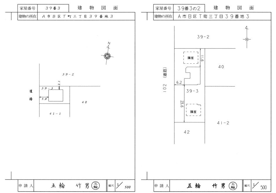 f:id:tochikaokuchosashi:20210126161138p:plain
