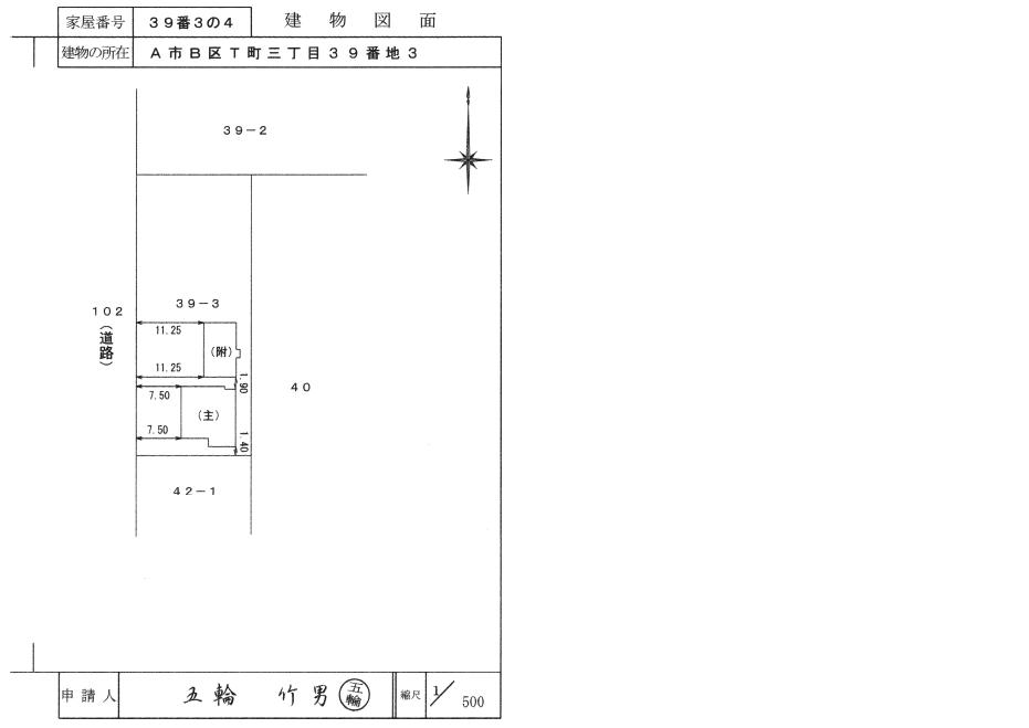 f:id:tochikaokuchosashi:20210126161202p:plain