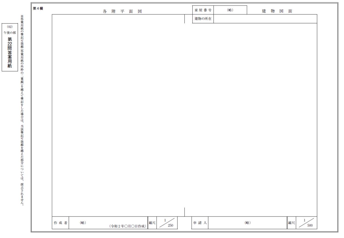 f:id:tochikaokuchosashi:20210126162223p:plain