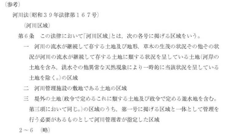 f:id:tochikaokuchosashi:20210202105735p:plain