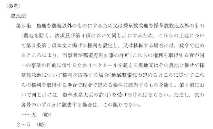 f:id:tochikaokuchosashi:20210202171230p:plain