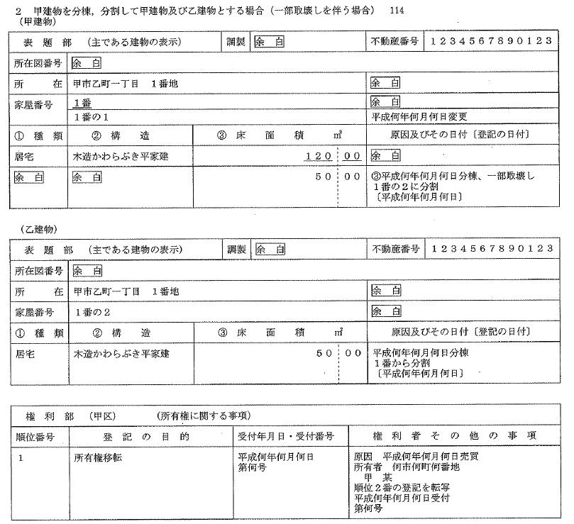 f:id:tochikaokuchosashi:20210209154243p:plain