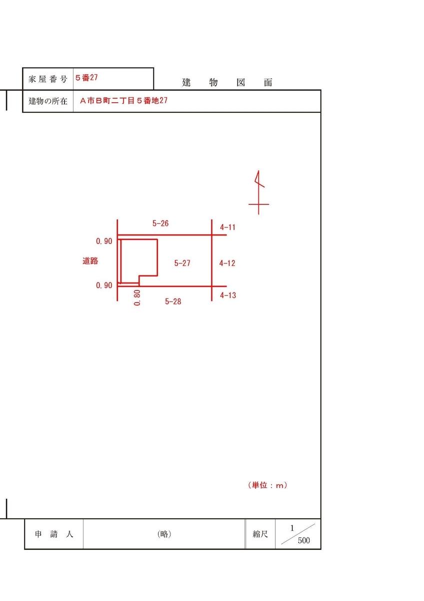 f:id:tochikaokuchosashi:20211005162307j:plain