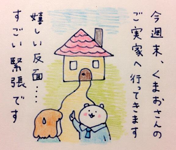 f:id:tocotocokumachan:20170617015026j:plain