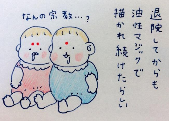 f:id:tocotocokumachan:20170622153002j:plain