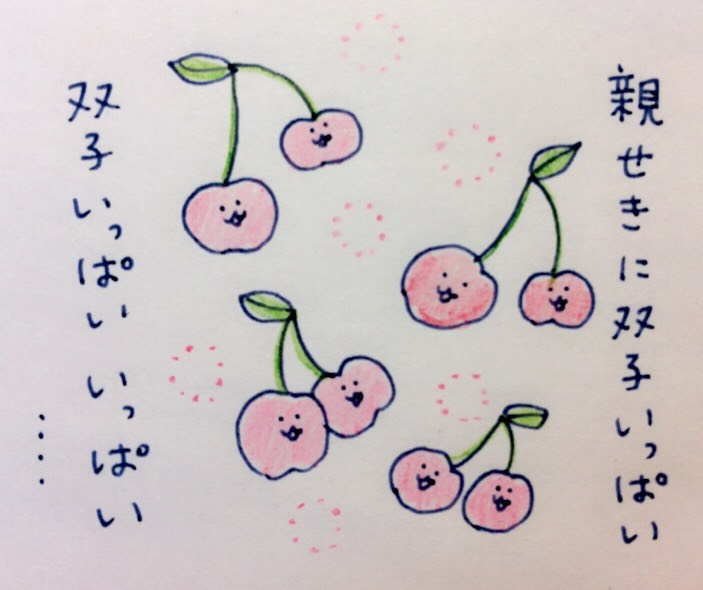 f:id:tocotocokumachan:20170622153550j:plain