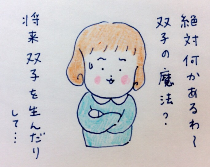 f:id:tocotocokumachan:20170622153920j:plain