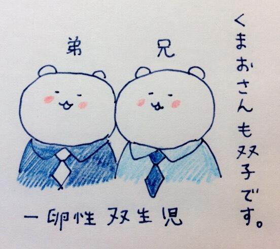 f:id:tocotocokumachan:20170622153947j:plain