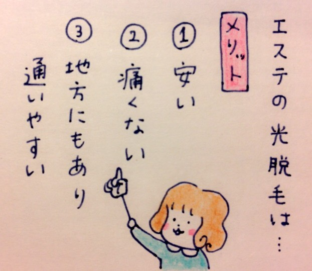 f:id:tocotocokumachan:20170623114713j:plain