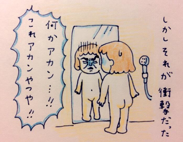 f:id:tocotocokumachan:20170624111031j:plain
