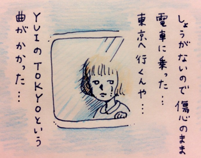 f:id:tocotocokumachan:20170624111124j:plain