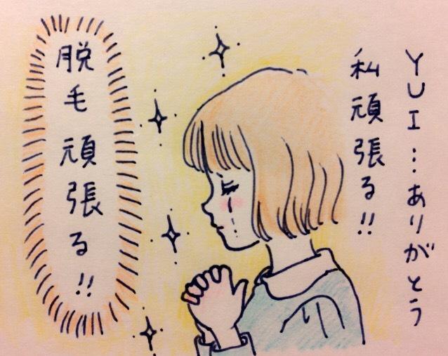 f:id:tocotocokumachan:20170624111147j:plain