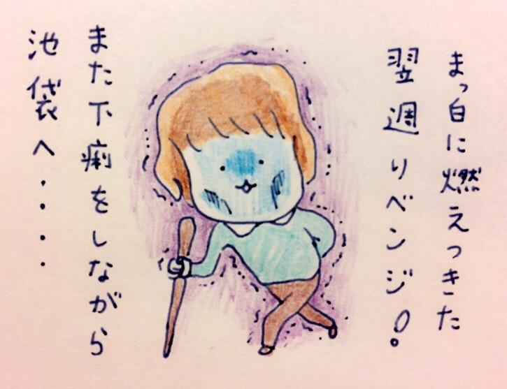 f:id:tocotocokumachan:20170624202525j:plain