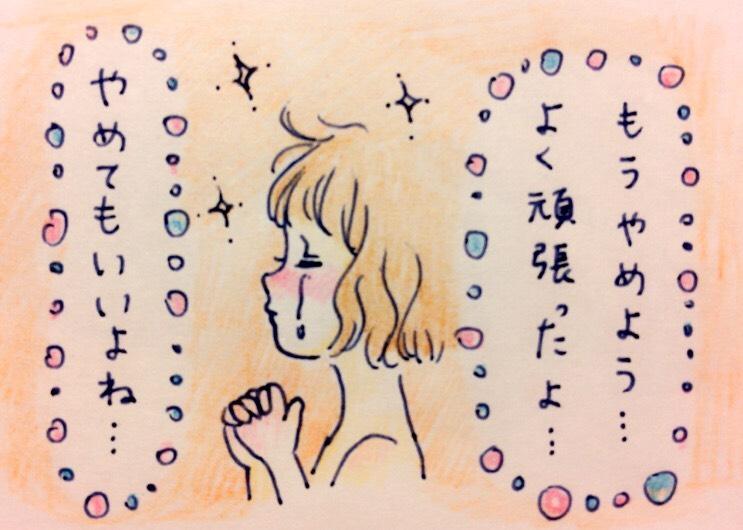 f:id:tocotocokumachan:20170624203510j:plain