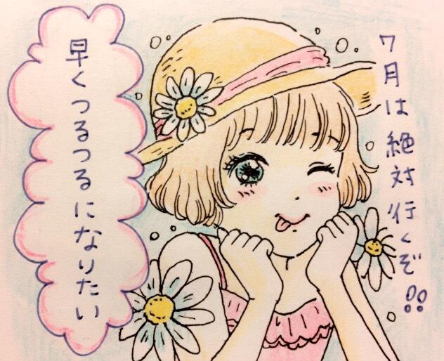 f:id:tocotocokumachan:20170625162142j:plain