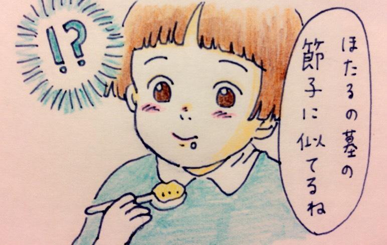 f:id:tocotocokumachan:20170626181635j:plain