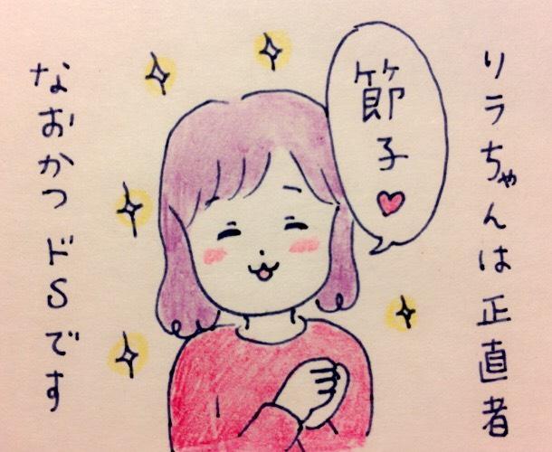 f:id:tocotocokumachan:20170626181646j:plain