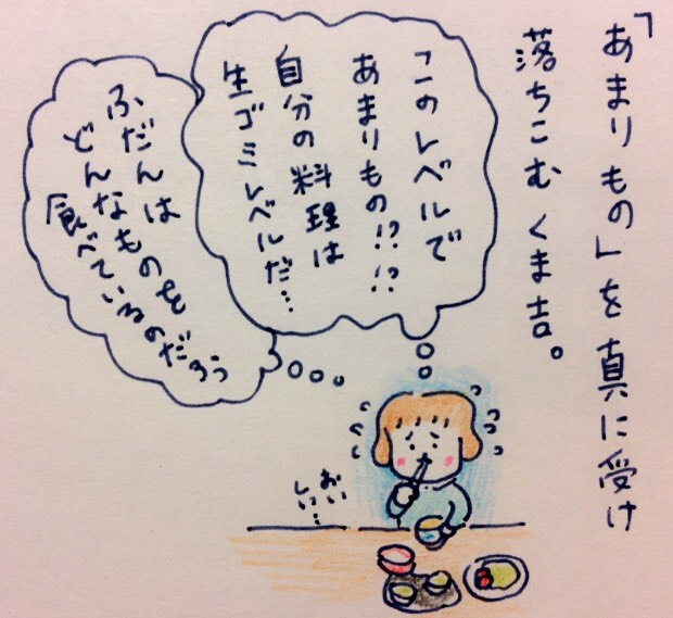 f:id:tocotocokumachan:20170629112230j:plain