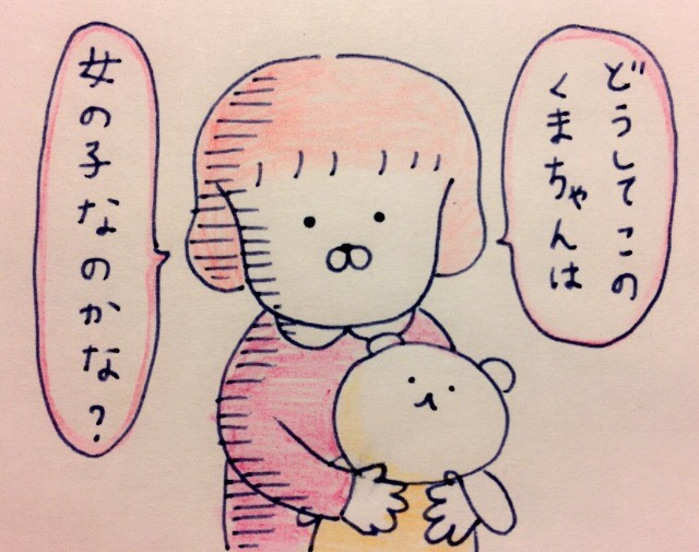 f:id:tocotocokumachan:20170702095203j:plain
