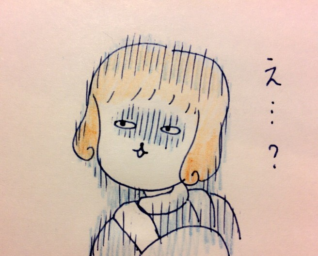f:id:tocotocokumachan:20170702095222j:plain
